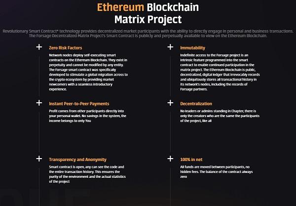 forsage blockchain