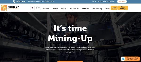Mining Up website