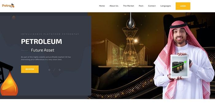 Petronpay scam