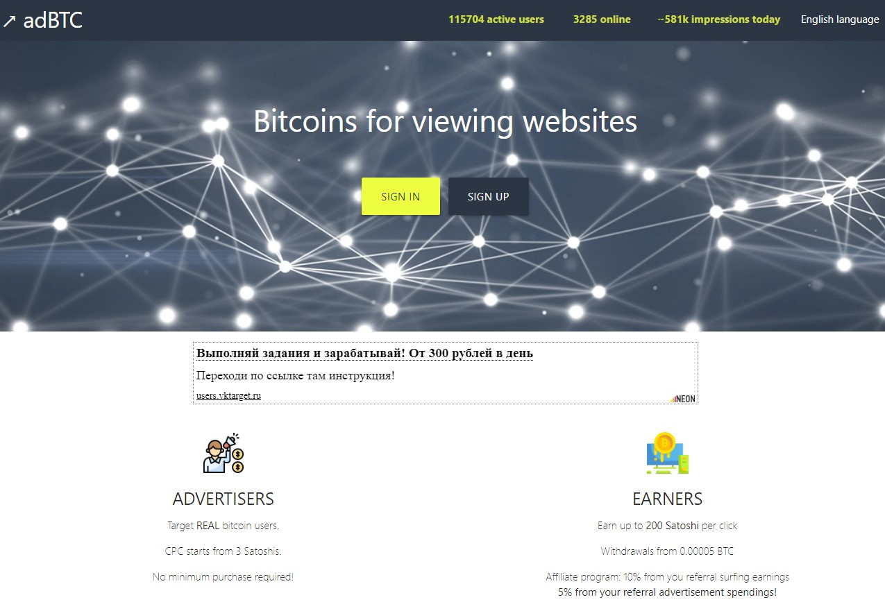 AdBTC site